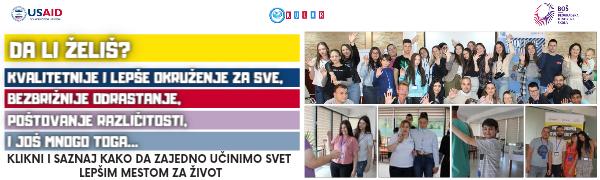 Virtuelna kancelarija za mlade